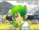 【ガチャッポイド】YELLOW YELLOW FIRE【カバー】