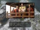【革新PK】 映さと幻想記 9話
