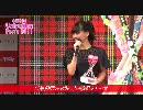 綾瀬はるか「オリコンバレンタインフェスタ2011」完全版★ thumbnail