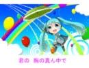 【初音ミクSolid】心のファンファーレ