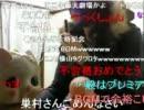 【ニコニコ動画】20110131-2 暗黒放送P 1月画像コンテスト&動画コンテスト発表1/3を解析してみた