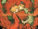第36位:[東方名曲]Caprice (Vo.玖閖アカネ) / surreacheese thumbnail
