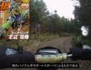 【ニコニコ動画】はじめての林道ツーリング:最終話を解析してみた