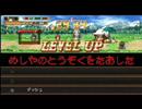PSP『勇者30 SECOND』より 「Main Theme 勇者30 SECOND」