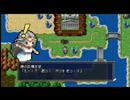PSP『勇者30 SECOND』より 「遥かな空間へ」