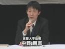 【頑張れ日本1周年】1.29 TPPシンポジウム[桜H23/1/31]
