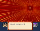 ドラゴンボールZ 超サイヤ伝説 ゴハン編 其の9