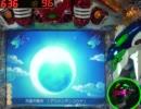 【パチンコ】CRF創聖のアクエリオンSF-TV めざせ全回転!【その237】