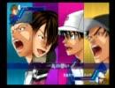 【テニスの王子様】福士ミチルで最強チームを結成せよ11 thumbnail
