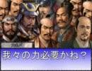 【革新PK】 映さと幻想記 10話