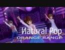 アイドルマスター 春香・真・雪歩 『Иatural Pop』