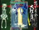 【怒首領蜂大往生】パイパーたん頑張る1-3面【Xモード】 thumbnail