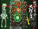 【怒首領蜂大往生】パイパーたん頑張る4-緋蜂【Xモード】 thumbnail
