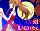【ニコニコ動画】【NNIオリジナル】Last Dance【レーベル合同作品】を解析してみた