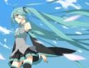 【初音ミク】風のノーリプライ【重戦機エ