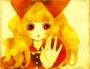 【描かせて頂きました】 Alice 【mr】