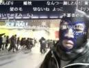 【ニコニコ動画】20110204 暗黒放送P 東京ドームJCBの前から暗黒生中継放送2/3を解析してみた