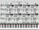 東方ピアノLunaticモード U.N.オーエンは彼女なのか? thumbnail