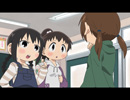 みつどもえ 増量中! 第5話『沈黙の教室』 thumbnail