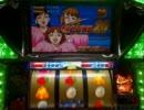 パチスロ実機配信 リングにかけろ1-黄金の日本Jr.編-Round.4