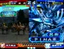 三国志大戦2 頂上 花田 勝 氏vsPIMA