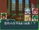 大妖精のソードワールド2.0【4-2】