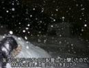 【ニコニコ動画】モンハン弓作ってみた【金属加工編】を解析してみた