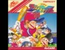 [PCE] [実機録音] プロ野球ワールドスタジアム'91 (1991) (ナムコ) 音楽集