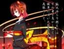 【実音とわの】 狐火ゆらり 【オリジナル