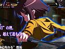 AC新作格闘「アンダーナイト インヴァース」の高解像度プロモムービー。HDクオリティで動きまくるキャラクター達に注目だ thumbnail