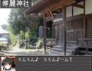 【東方卓遊戯】妖精大迷宮! 1-0【迷宮キングダム】