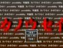 【アテレコ?しながら】カノウセイ Part1【実況プレイ】 thumbnail