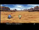 PSP『勇者30 SECOND』より 「Parade of REVOLUTION」