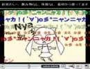 【ニコ生ギネス】Nyanyanyanyanyanyanya!を歌ってみた その5【6時間連続】