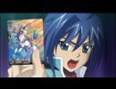 カードファイト!! ヴァンガード 第6話「謎のカードショップ」 thumbnail
