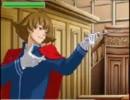 【逆転検事2】 BGMを集めてみた 【作業用BGM】 thumbnail