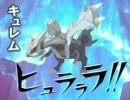 【旧】歴代伝説のポケモン・幻のポケモン戦闘曲集(BWまで) thumbnail