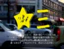 RAPSTAR Remix Feat. ニンス, ゆべし, RESTA
