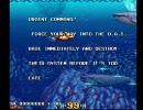 リプレイ 海底大戦争 1/6 thumbnail