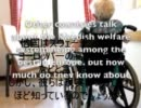 【ニコニコ動画】スウェ-デン人の半数が軍隊による町のパトロ-ルを望むを解析してみた