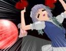 【第6回MMD杯本選】紅魔館の愉快な仲間たち thumbnail