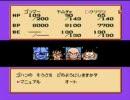 ドラゴンボールZ2 激神フリーザ!! 4人バトルロイヤル 十九弾