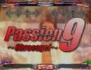 Passion9 -Chrocogel-[Stepmania]