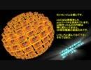 【ニコニコ動画】【AviUtl+拡張編集+Lua】球状配置スクリプトを改造して追加を解析してみた