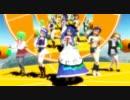 【MMD】胸が…ry)で爆乳戦隊パイレンジャー