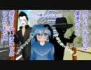 【第6回MMD杯本選】いまいちなBREEZE【PV】