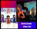 アイドルマスター David Bowie - China Girl 【洋楽m@ster2011】