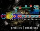 【太鼓さん次郎】perditus†paradisus【創作譜面】