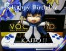 【うちのKAITOに】初音ミクの消失【を歌ってもらったはずだっ...