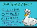 【手書き】乱良沐であのCM+オマケ【らんま1/2】